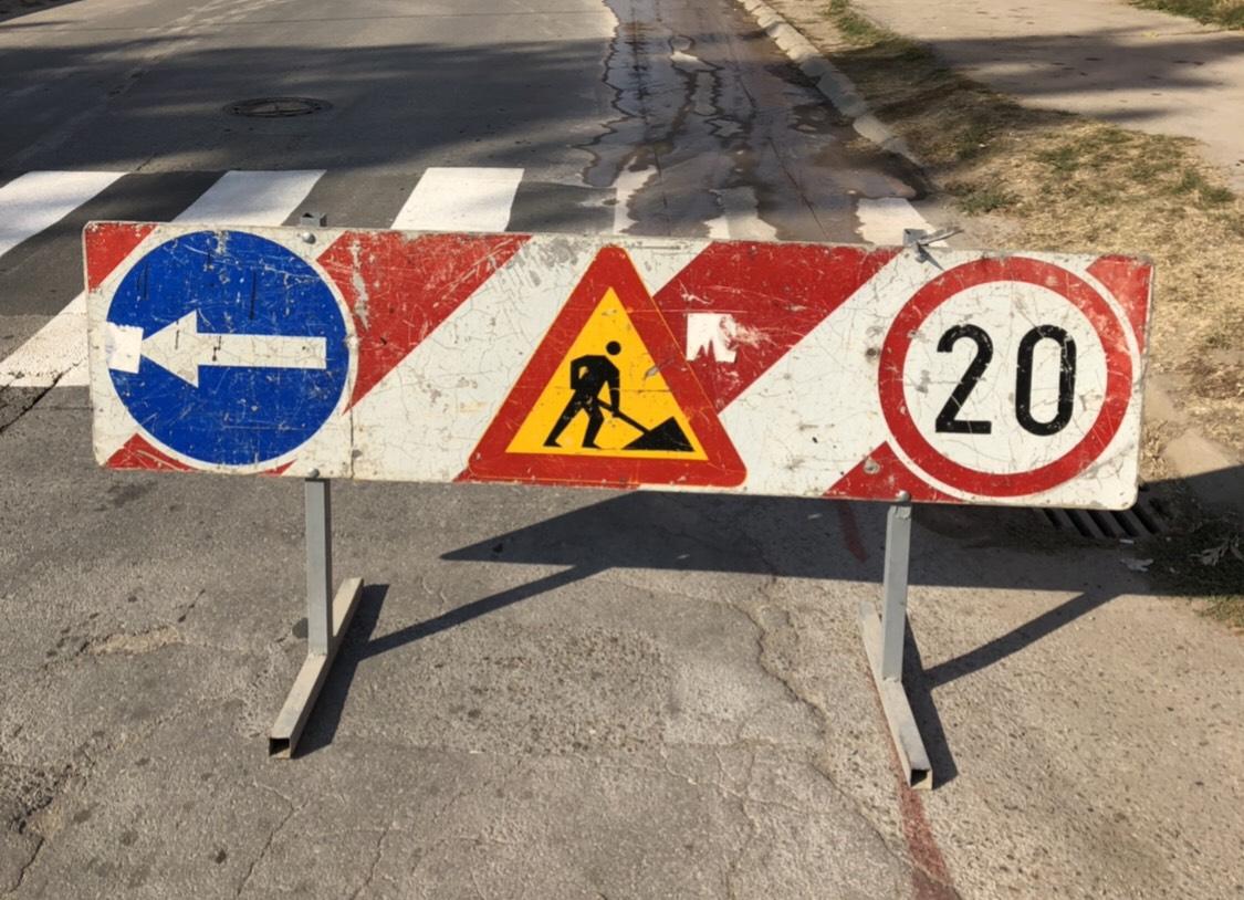 Радови на путу, илустрација, фото: Марко Миладиновић, портал ,,Нишке новине''