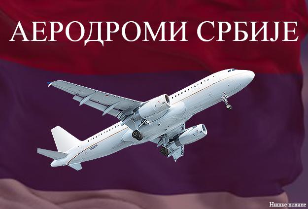 Илустрација фотографије, застава Србије, авион преузет са сајта: pngmart.com