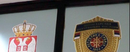 Полиција, фото: М.М. / Кропована верзија