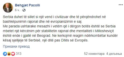 ПртСцр, Пецолијева Фејсбук страница