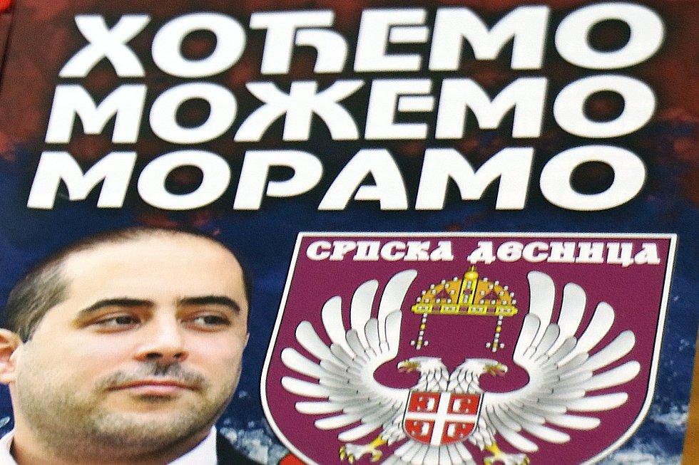Српска десница, фото: Д.М.