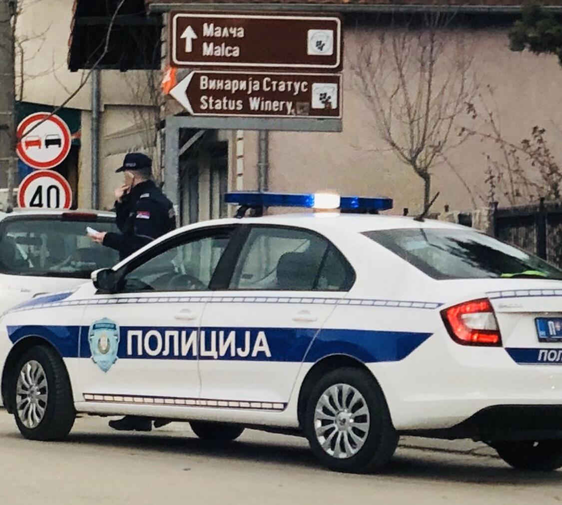 Полиција, илустрација, фото: М.М.