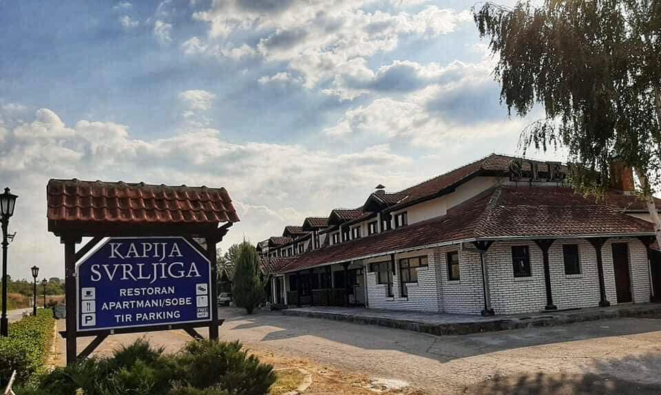 Капија Сврљига, ресторан, фото: Капија Сврљига