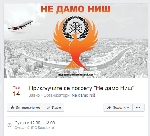 Фото: Фејсбукс страница покрета