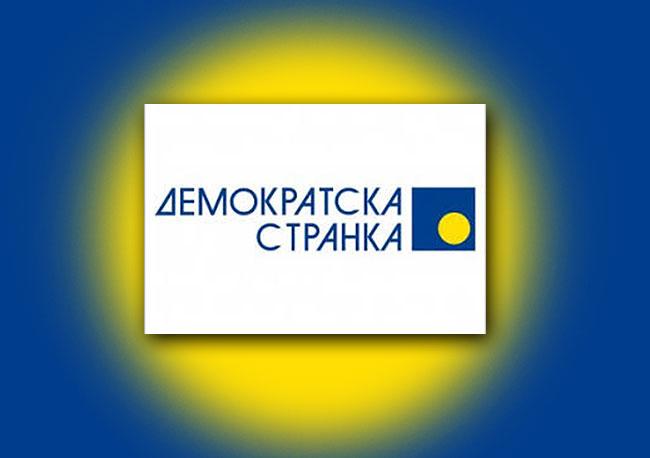 Илустрација, лого ДС, фото илустрација, Нишке новине