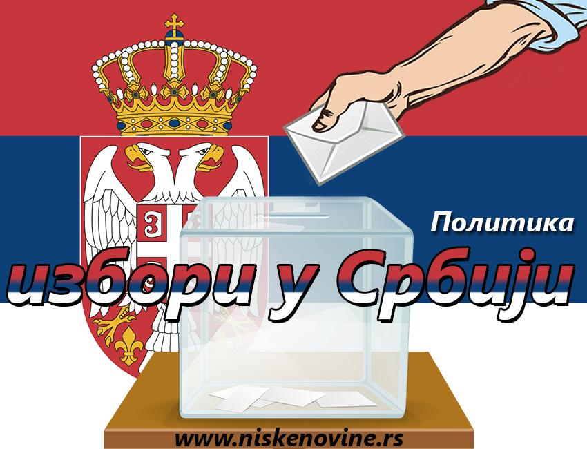 Избори у Србији 2020. фото илустрација ,,Нишке новине''