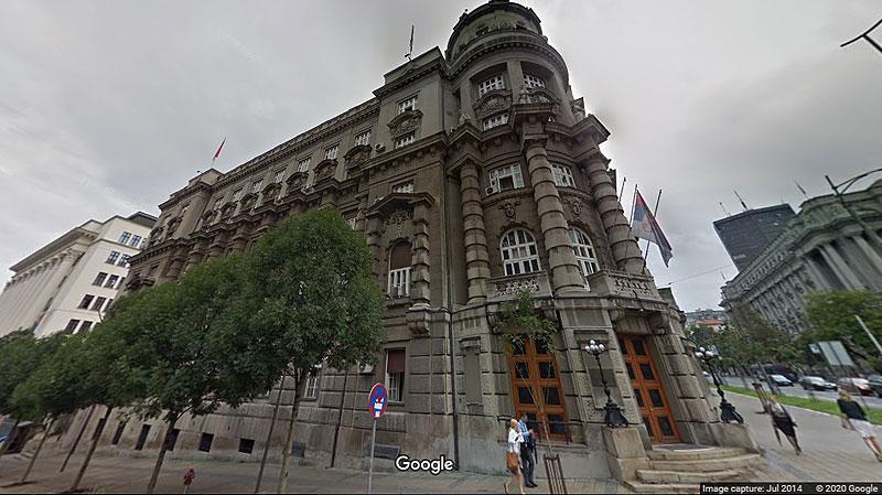 Влада, фото: Гугл