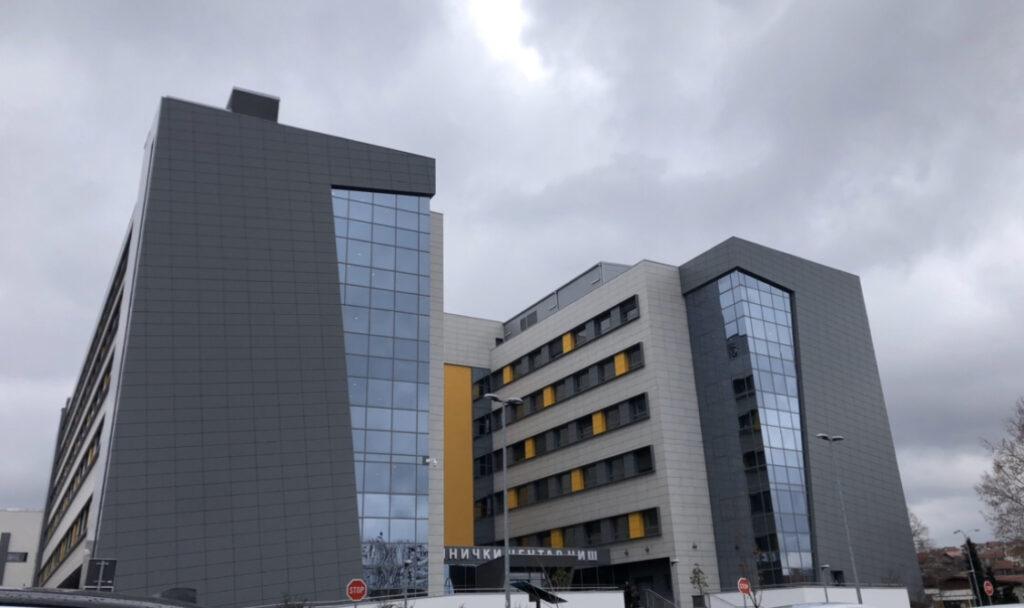 Клинички центар Ниш, фото: М.М.