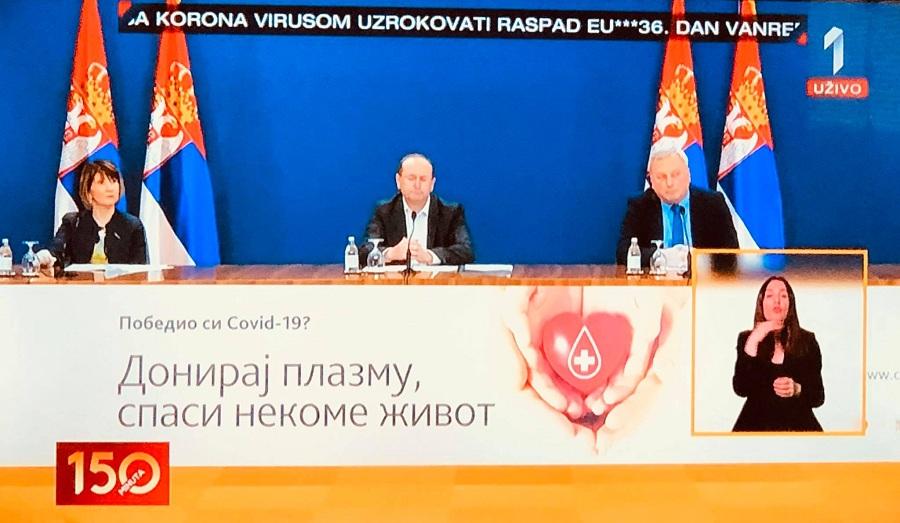 Конференција, фото ТВ Прва