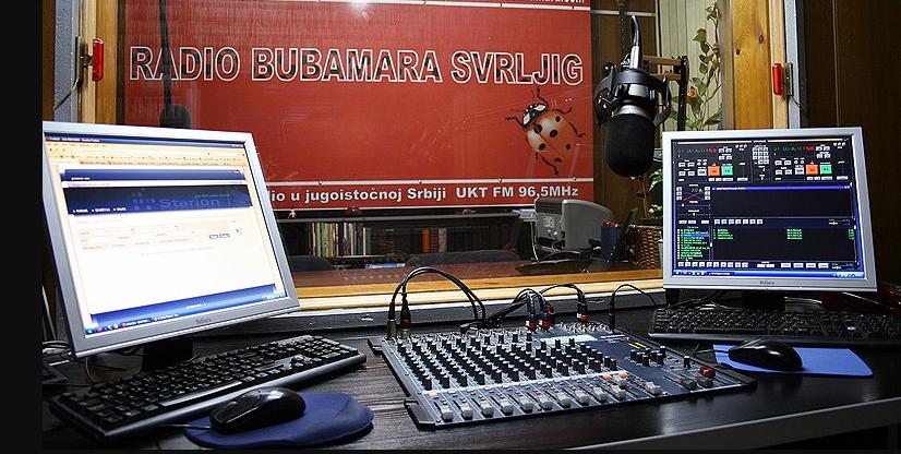 Приватна архива, фото: Радио Бубамара