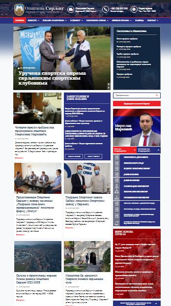 Сајт општине Сврљиг добио највеће признање за транспарентност и функционалност!
