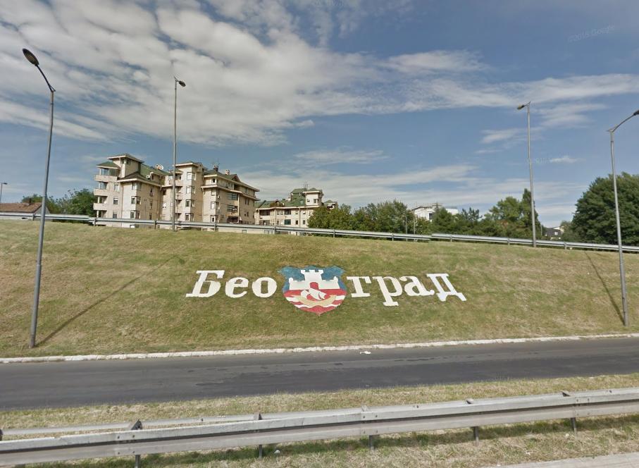 Највећи број новозаражених из Београда