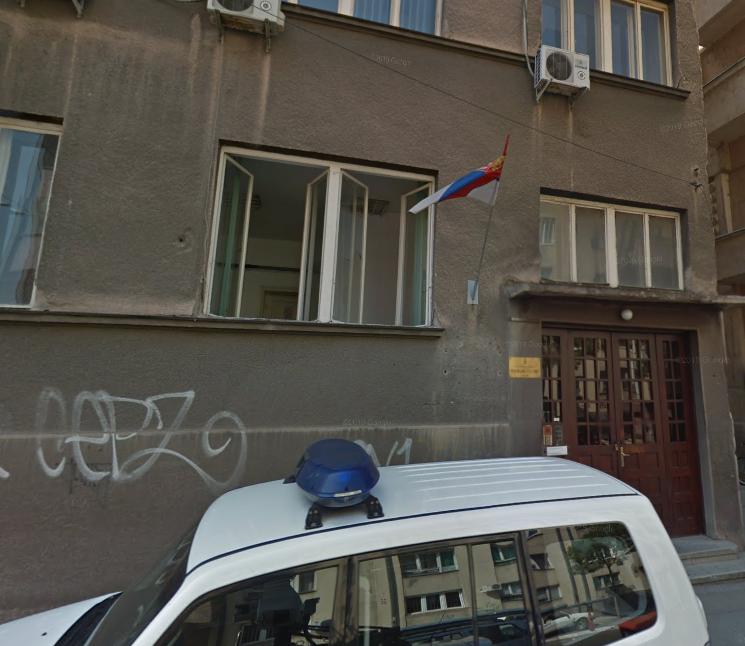 Прекршајни суд, фото: Гугл мапс
