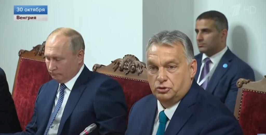 Виктор Орбан са Путином, фото: Новости на Первом Канале, јутјуб