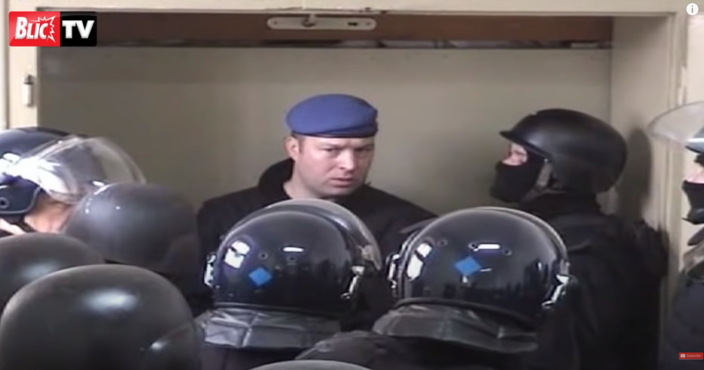 Дикић, архивски видео, Јутјуб, Блиц Тв