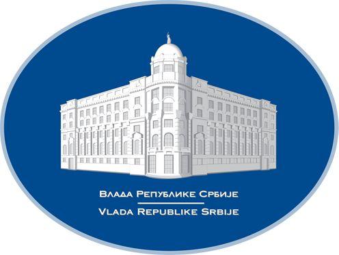 Влада Србије, фото: Влада Србије